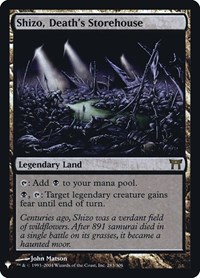 Shizo, Death's Storehouse, Magic: The Gathering, Mystery Booster: Retail Exclusives