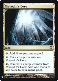 Mirrodin's Core, Magic: The Gathering, Mystery Booster: Retail Exclusives