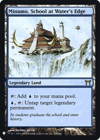 Minamo, School at Water's Edge, Magic: The Gathering, Mystery Booster: Retail Exclusives
