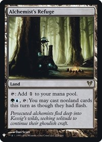 Alchemist's Refuge, Magic, Mystery Booster: Retail Exclusives