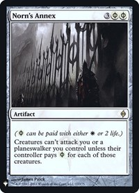 Norn's Annex, Magic: The Gathering, Mystery Booster: Retail Exclusives