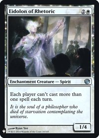 Eidolon of Rhetoric, Magic: The Gathering, Mystery Booster: Retail Exclusives
