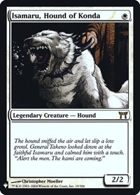 Isamaru, Hound of Konda, Magic: The Gathering, Mystery Booster: Retail Exclusives