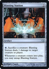 Blasting Station, Magic: The Gathering, Mystery Booster: Retail Exclusives