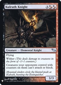 Kulrath Knight, Magic: The Gathering, Mystery Booster: Retail Exclusives