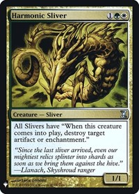 Harmonic Sliver, Magic: The Gathering, Mystery Booster: Retail Exclusives