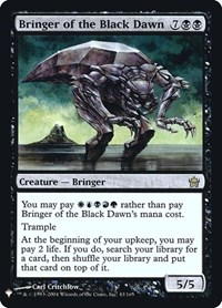 Bringer of the Black Dawn, Magic: The Gathering, Mystery Booster: Retail Exclusives