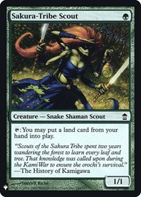 Sakura-Tribe Scout, Magic: The Gathering, Mystery Booster: Retail Exclusives