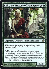 Reki, the History of Kamigawa, Magic: The Gathering, Mystery Booster: Retail Exclusives