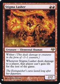 Stigma Lasher, Magic: The Gathering, Mystery Booster: Retail Exclusives