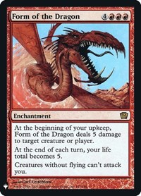 Form of the Dragon, Magic: The Gathering, Mystery Booster: Retail Exclusives