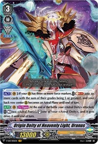 Origin Deity of Heavenly Light, Uranus, Cardfight Vanguard, V-EB13: The Astral Force