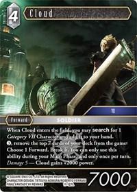 Cloud - 11-127L