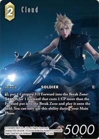 Cloud 11-127L Opus Xi Legend Final Fantasy