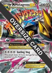M Metagross EX - XY35 (XY Black Star Promo), Pokemon, Jumbo Cards
