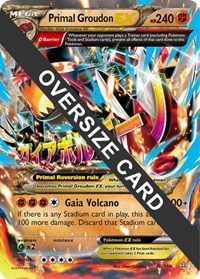 Primal Groudon EX - 86/160 (Primal Clash), Pokemon, Jumbo Cards