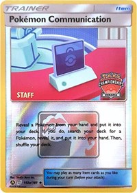 Pokemon Communication - 152a/152 (Oceania International Promo), Pokemon, League & Championship Cards