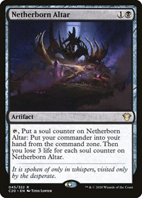 Netherborn Altar, Magic: The Gathering, Commander 2020