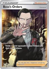 Boss's Orders (Full Art), Pokemon, SWSH02: Rebel Clash