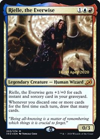 Rielle, the Everwise, Magic: The Gathering, Prerelease Cards