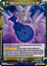 Negative Energy One-Star Ball, Dragon Ball Super CCG, Rise of the Unison Warrior