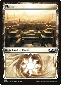 Plains (Showcase) (Foil)