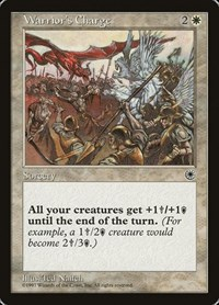 Warrior's Charge, Magic: The Gathering, Portal