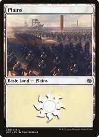 Plains, Magic: The Gathering, Jumpstart