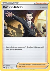 Boss's Orders - 154/192, Pokemon, Deck Exclusives