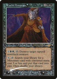 Rathi Assassin, Magic: The Gathering, Prerelease Cards