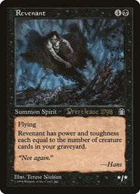 Revenant, Magic: The Gathering, Prerelease Cards