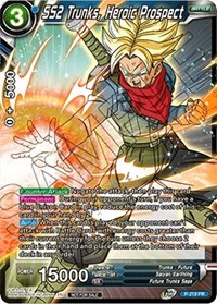 SS2 Trunks, Heroic Prospect, Dragon Ball Super CCG, Promotion Cards