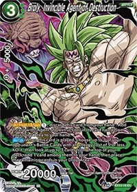 Garlic Jr Immortal Agent Of Destruction Special Anniversary Set 2020 Dragon Ball Super Ccg Online Gaming Store For Cards Miniatures Singles Packs Booster Boxes After reincarnated, the immortal demon turned into two babies, and was adopted by ordinary man qin lan. garlic jr immortal agent of