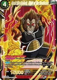 Great Ape Bardock, Might of the Resistance, Dragon Ball Super CCG, Special Anniversary Set 2020