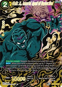 Garlic Jr Immortal Agent Of Destruction Special Anniversary Set 2020 Dragon Ball Super Ccg Online Gaming Store For Cards Miniatures Singles Packs Booster Boxes He is to boruto what garlic jr. usd