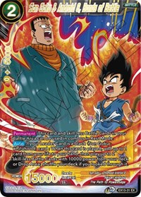 Son Goku & Android 8, Bonds of Battle, Dragon Ball Super CCG, Special Anniversary Set 2020