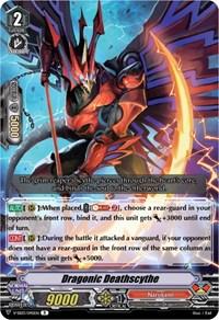 Dragonic Deathscythe, Cardfight Vanguard, V-SS03: Festival Collection