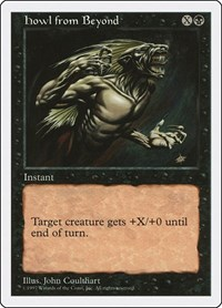 Howl from Beyond, Magic: The Gathering, Fifth Edition