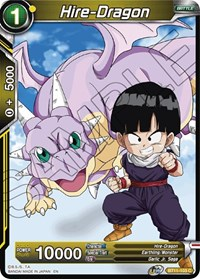 Hire-Dragon, Dragon Ball Super CCG, Vermilion Bloodline