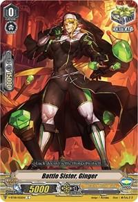 Battle Sister, Ginger, Cardfight Vanguard, Silverdust Blaze