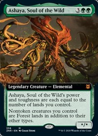 Ashaya, Soul of the Wild (Extended Art), Magic: The Gathering, Zendikar Rising