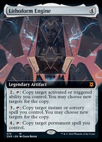 Lithoform Engine (Extended Art) (Foil)