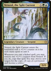 Verazol, the Split Current, Magic, Zendikar Rising