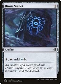 Dimir Signet, Magic: The Gathering, Commander: Zendikar Rising
