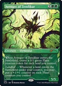 Avenger of Zendikar, Magic, Secret Lair Drop Series