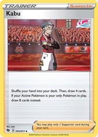Kabu, Pokemon, Champion's Path