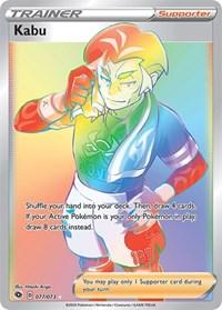 Kabu (Secret), Pokemon, Champion's Path