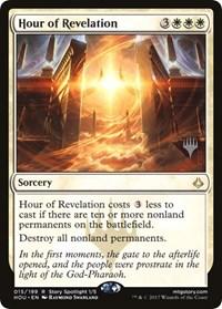 Hour of Revelation, Magic: The Gathering, Promo Pack: Zendikar Rising