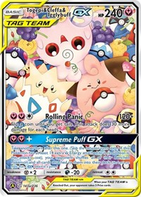 Togepi & Cleffa & Igglybuff GX, Pokemon, Alternate Art Promos