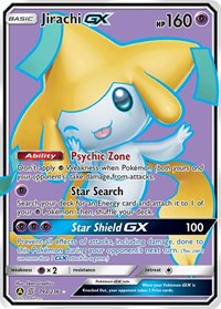 Jirachi GX, Pokemon, Alternate Art Promos